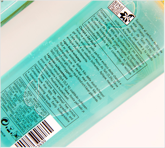 Yves Rocher Lagoon Hair & Body Wash